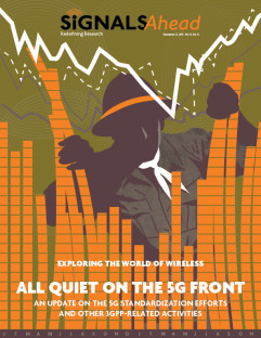 All Quiet on the 5G Front