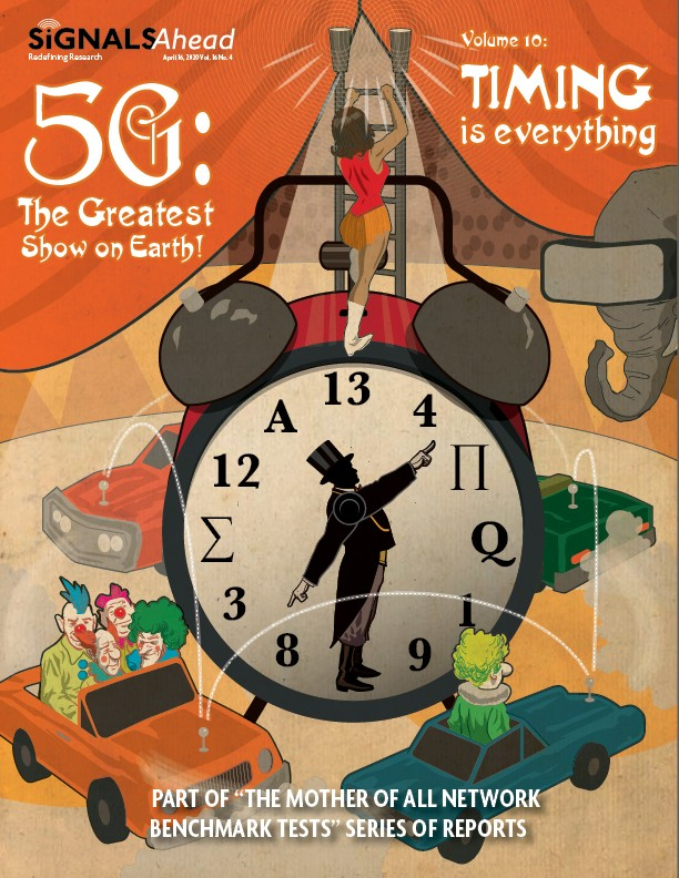 5G:  The Greatest Show on Earth!