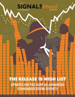 The Release 18 Wish List